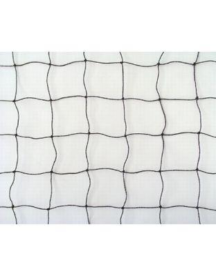 Netz schwarz-blau, 20 x 20 mm, flammschutz