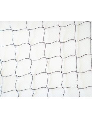 Spatzenfangnetz ca. 2,4 x 12 m
